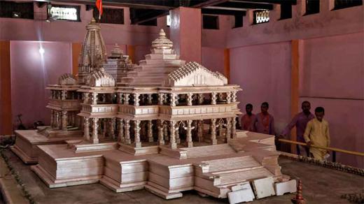 ayodhya21