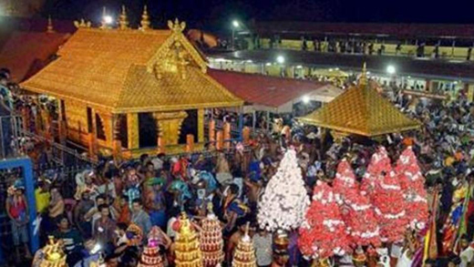 ayodhya12nov19