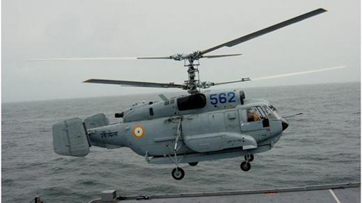 chopper12nov19...