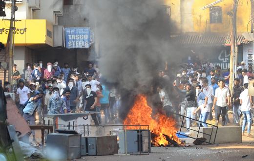 Mangalore Violance