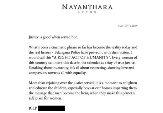 Nayantara10dec...