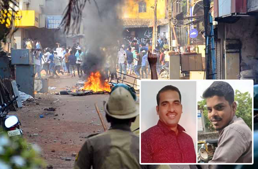 Mangalore protest