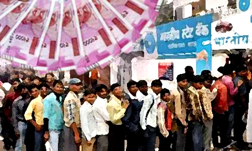 demonetisation in India