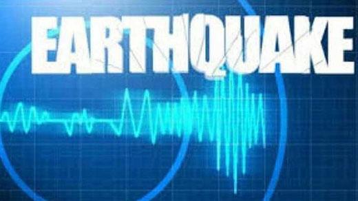 earthquaker14d..