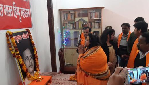 hindu-godse