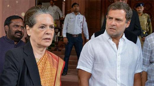 Sonia-Rahul20feb2020