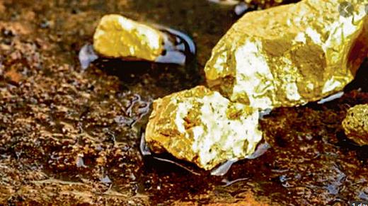 gold-up-gsi.