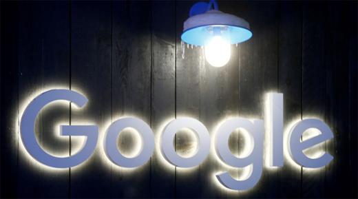 google17feb20