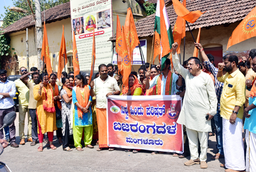 vhp-protest21f..