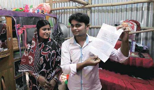 Bangali-win-lo...