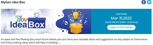 gov-idea-box