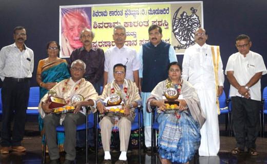 Shivarama Karanth award 2020