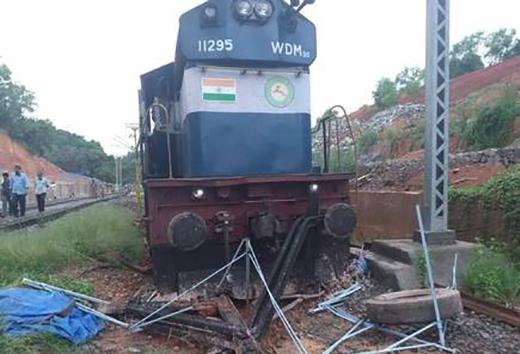 Train19may2020