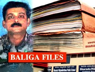 Baliga Files