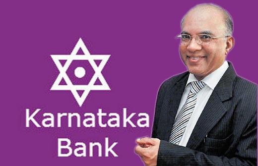 karnataka-bank...