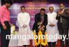 Mangaluru: National Conference  held at St Aloysius College
