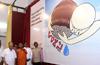 Revoke decision to merge banks: Seer Vishwaprasanna Theertha urges Centre