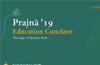 Education Conclaves at Ramakrishna (RK) Math, Mangaluru February 14, 15, 16