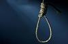 Kadaba : Tenth standard student  ends life