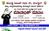 Konkani Natak Sabha Jubilee drama �Priceless pearl of Cascia� on today, Nov 11