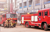 Fire mishap at MCC Bank Head Office