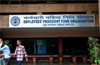 PF subscribers to get option to invest money in stock market through NPS