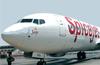 Coronavirus: First chartered flight to Mangalore to depart from UAE on June 1