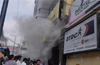 Fire breaks out at UCO Bank's MG Road branch in Bengaluru, no injuries reported yet