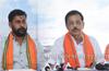 VHP plans huge public meet on Nov 25 demanding Ram Mandir