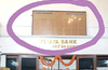 Removal of Vijaya Bank Founder's photo : Bank of Baroda officer clarifies