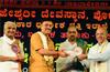 Karnataka Bank bags ET Now - BFSI Awards