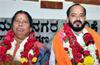 Diwaker is new Mayor ; Vedavathi elected Deputy Mayor