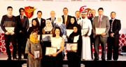 Gulf Medical University �Global Alumni Summit 2020� recognizes global achievers
