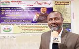 Jamiyyatul Falah Riyadh holds �Family motivation programme�