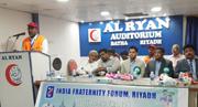 India Fraternity Forum  organize Hajj Volunteer Reception at Riyadh
