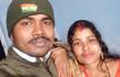 Bihar: Jawan shoots wife 7 times before killing self in Sitamarhi