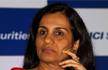 Ex-CEO Chanda Kochhar guilty of violating the bank's Code of Conduct