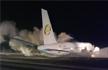 Boeing jet crash, lands at Guyana Airport;6 injured: Minister