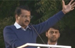 Arvind Kejriwal's dig at PM Narendra Modi says,'Don't elect Class 12-pass PM this