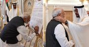 PM Modi, Abu Dhabi Crown prince release commemorative stamp of Mahatma Gandhi