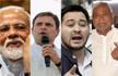 Bihar Lok Sabha election results 2019 live updates: BJP leading on 9 seats, Congress on 2