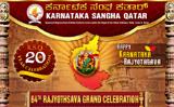 Karnataka Sangha Qatar to celebrate 64th Karnataka Rajyotsava on Nov 15