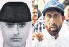 Delhi Police holds ground, releases sketch of Hizbul terrorist