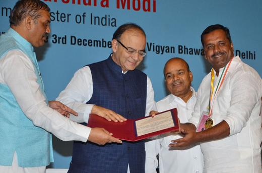Arogya-Award.