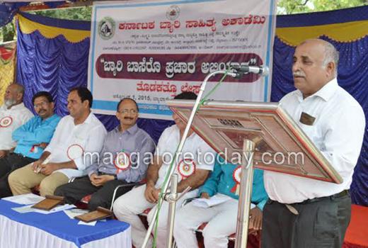 Karnataka Beary Sahitya Academy's Beary Language