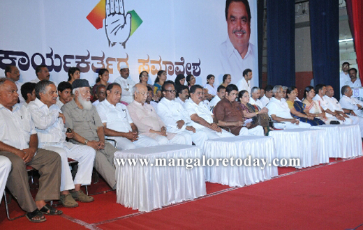 Congress Samavesha in Mangalore