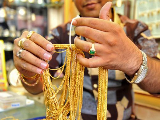 Gold scheme