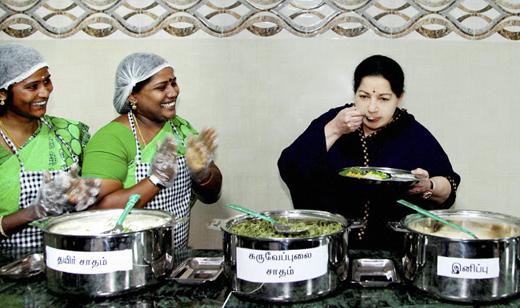 Jayalalithaa e