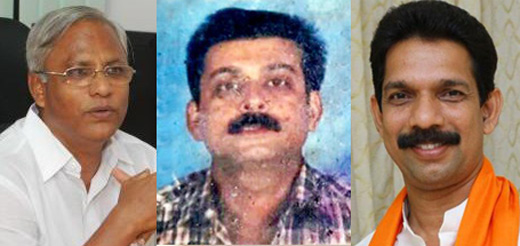 Vinay baliga murder case
