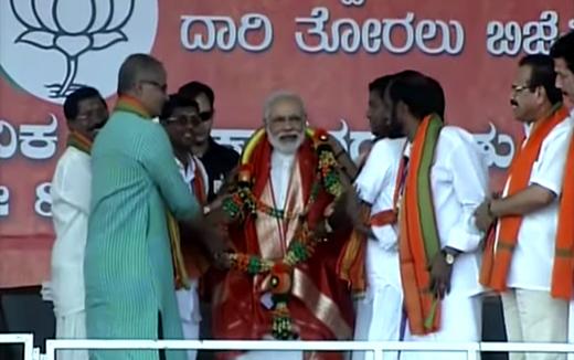 Modi-Kerala1.